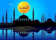 Moskee vector illustratie
