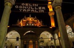 Moskee bij ramadan Royalty-vrije Stock Afbeeldingen