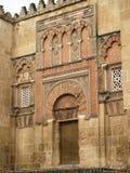 Moskee in Cordoba Stock Foto