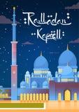 Moskee die Ramadan Kareem Muslim Religion Holy Month bouwen Royalty-vrije Stock Foto