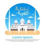 Moskee die Ramadan Kareem Muslim Religion Holy Month bouwen Royalty-vrije Stock Fotografie