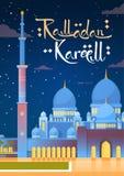 Moskee die Ramadan Kareem Muslim Religion Holy Month bouwen Stock Foto