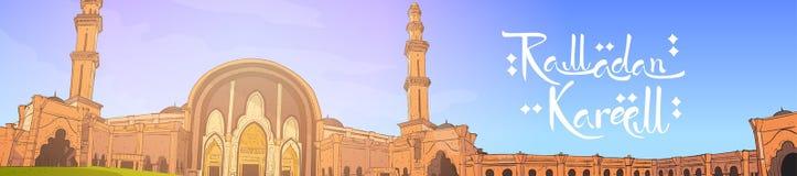 Moskee die Ramadan Kareem Muslim Religion Holy Month bouwen Royalty-vrije Stock Foto's