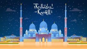 Moskee die Ramadan Kareem Muslim Religion Holy Month bouwen Royalty-vrije Stock Afbeeldingen