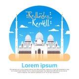 Moskee die Ramadan Kareem Muslim Religion Holy Month bouwen Royalty-vrije Stock Afbeelding