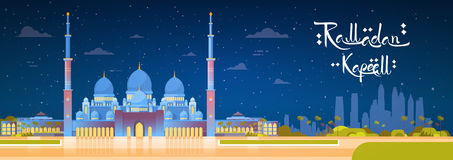 Moskee die Ramadan Kareem Muslim Religion Holy Month bouwen Stock Afbeelding