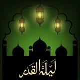 Moskee en lantaarns vector illustratie