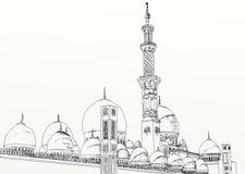 Moskee en minaret vector illustratie