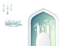 Moskee met Arabische Kalligrafie voor Eid al-Adha stock illustratie