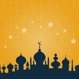 Moskee met Ornament royalty-vrije illustratie
