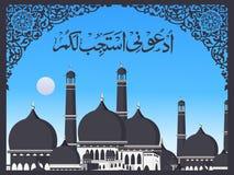 Moskee op moderne abstracte achtergrond met bloemen Royalty-vrije Stock Afbeeldingen