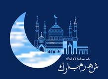 Moskee tegen de hemel vector illustratie