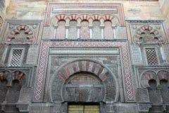 Moskee van Córdoba (detail) Stock Afbeelding