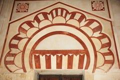Moskee van Córdoba (detail) Stock Foto's
