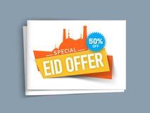 Moskee verfraaide verkoopaffiche of banner voor Eid-viering Stock Afbeeldingen