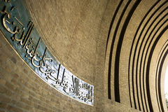 moskeegeschrift Royalty-vrije Stock Foto