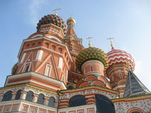 Moskou Stockbild
