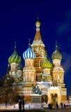 Moskou Royalty-vrije Stock Foto's
