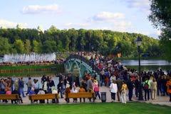Moskou bij dag. Inauguratie van royalty-vrije stock afbeelding