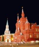 Moskou bij Nacht 2 stock afbeelding