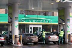 Moskou. British Petroleum dat post van brandstof voorziet Stock Foto