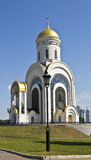Moskou, de kerk van Heilige George Royalty-vrije Stock Fotografie