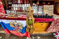 Moskou - 22 04 2017: De markt in Izmailovsky het Kremlin, Moskou Royalty-vrije Stock Foto's