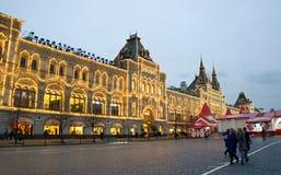 Moskou - de verlichting van de Nacht van de GOM Royalty-vrije Stock Fotografie