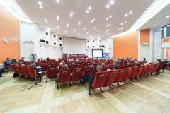 De globale Strategische Strategie van Russias van het Forum Stock Afbeeldingen