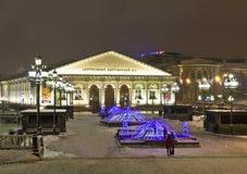 Moskou, elektrische fonteinen Stock Afbeeldingen