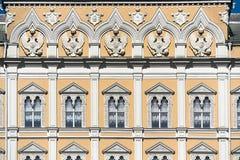 moskou Het grote Paleis van het Kremlin facade Paradewoonplaats van presid Royalty-vrije Stock Fotografie