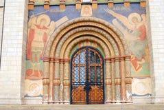 Moskou het Kremlin De Plaats van de Erfenis van de Wereld van Unesco De Kerk van Dormition Stock Afbeeldingen