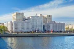Moskou, het Ministerie van Defensie van de Russische Federatie Royalty-vrije Stock Fotografie