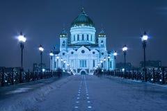 Moskou, Kathedraal van Christus Savoir Stock Afbeeldingen