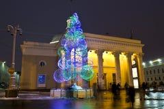 Moskou, Kerstboom Stock Afbeeldingen