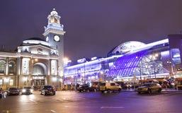 Moskou, Kievsky-station en handel drijvend centrum Royalty-vrije Stock Fotografie