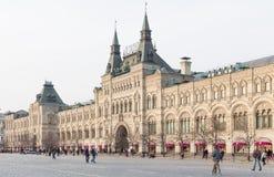 MOSKOU - MAART 24: GOMwarenhuis, 24 Maart, 2014, Moskou, Stock Foto
