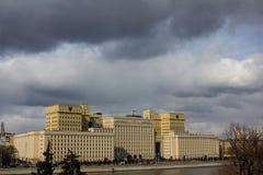 Moskou 21 Maart 2016: Ministerie van Defensie de Russische Federatie Royalty-vrije Stock Foto