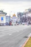 moskou Mokhovayastraat Royalty-vrije Stock Afbeeldingen