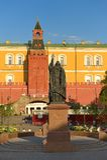 Moskou, Monument hieromartyr Hermogenes Royalty-vrije Stock Afbeelding