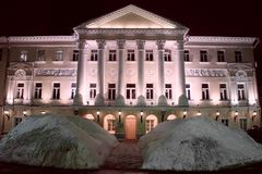 Moskou, oude villa Stock Afbeelding