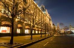 Moskou, Rood vierkant in Kerstmis Royalty-vrije Stock Afbeeldingen
