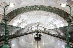 Moskou, Rusland, 2017:10: 26, Één van de metro posten in Moskou Royalty-vrije Stock Afbeeldingen