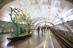 Moskou, Rusland, 2017:10: 26, Één van de metro posten in Moskou Royalty-vrije Stock Foto's