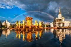 Moskou, Rusland stock foto's