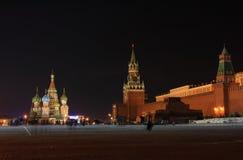 Moskou Rusland Stock Fotografie