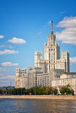 Moskou, Rusland stock afbeelding