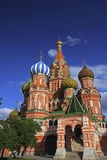 Moskou Rusland Stock Afbeeldingen