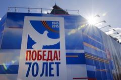 MOSKOU, 19 RUSLAND-APRIL: feestelijke decoratie van de voorgevel van Royalty-vrije Stock Afbeeldingen