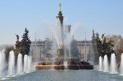 Moskou, Rusland, 20,2014 April, Russische scène: Niemand, de bloem van de Fonteinsteen Royalty-vrije Stock Afbeelding